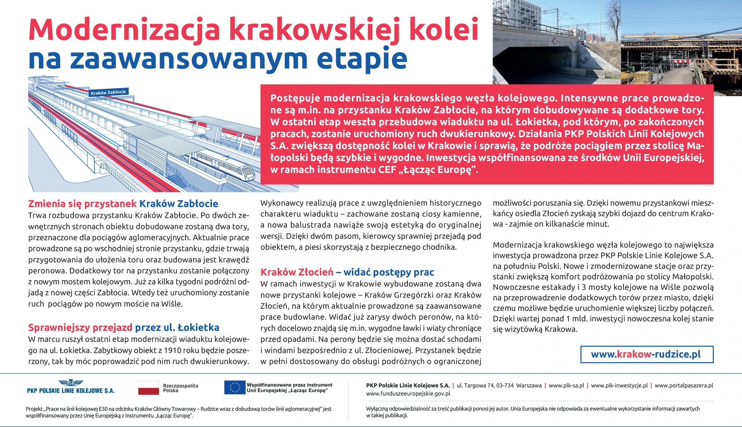 """Artykuł """"Modernizacja krakowskiej kolei na zaawansowanym etapie"""" opublikowany w Gazecie Krakowskiej i Dzienniku Polskim 28 kwietnia 2020 r."""
