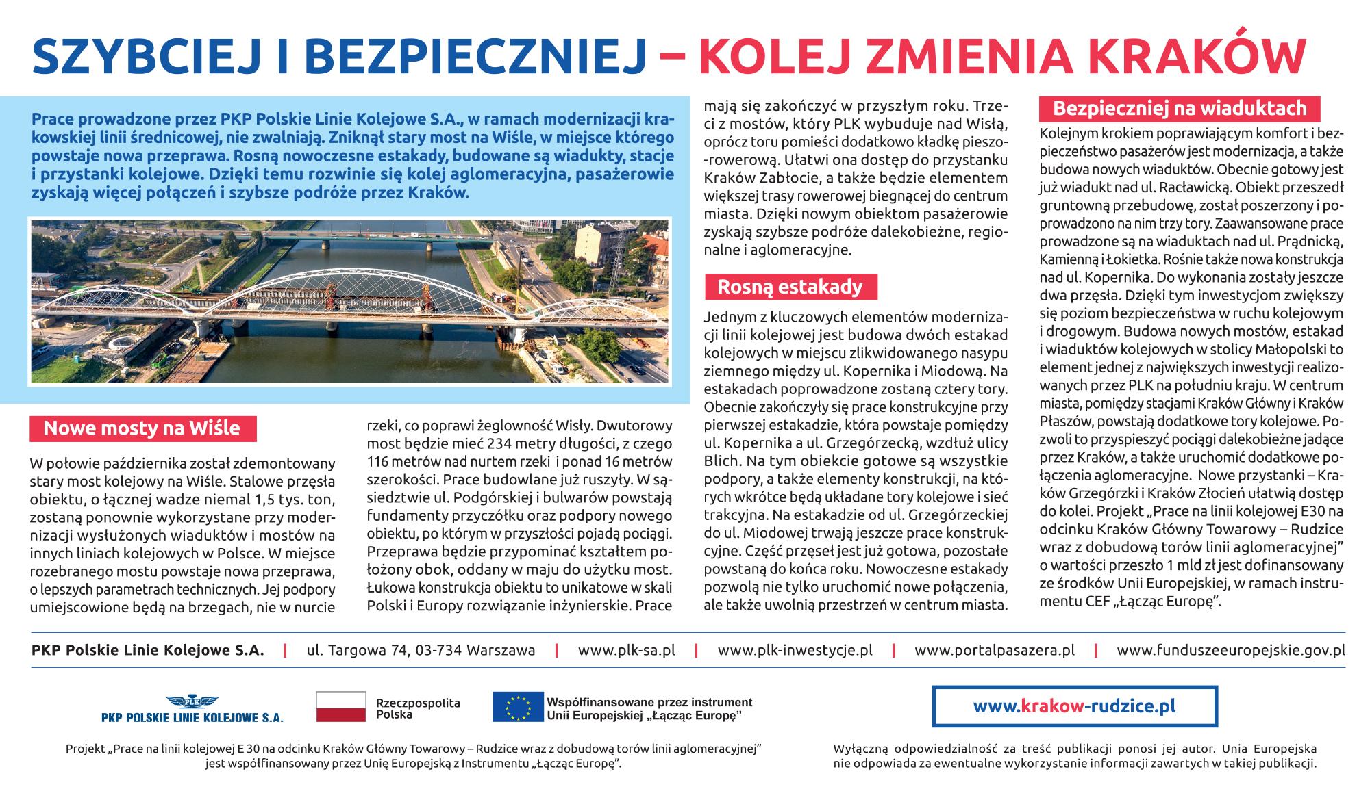 Szybciej i bezpieczniej - kolej zmienia Kraków prasa listopad 2020 r. Gazeta Krakowska i Dziennik Polski