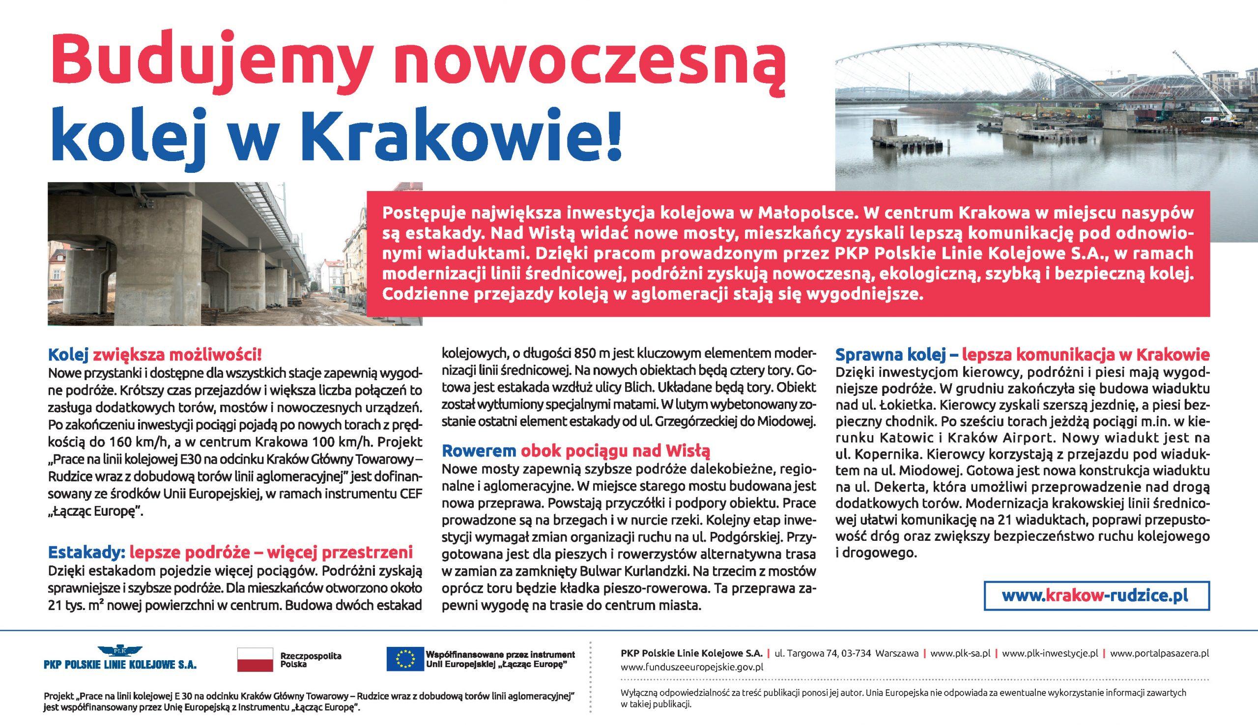 Budujemy nowoczesna kolej w Krakowie artykul prasowy